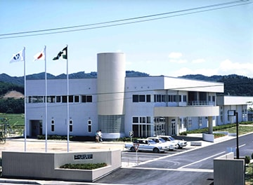 The building of the Shirakawa plant